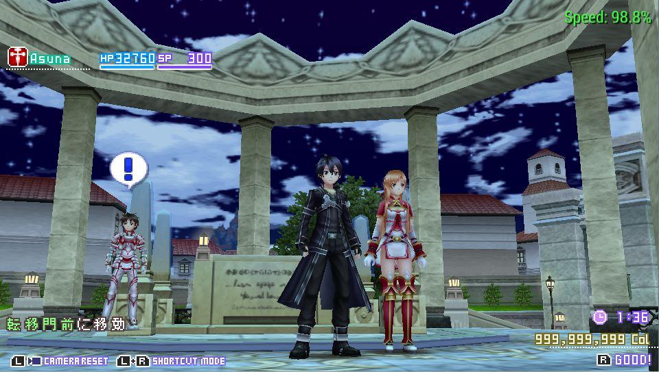 скриншоты к игре Infinity Moment - 2