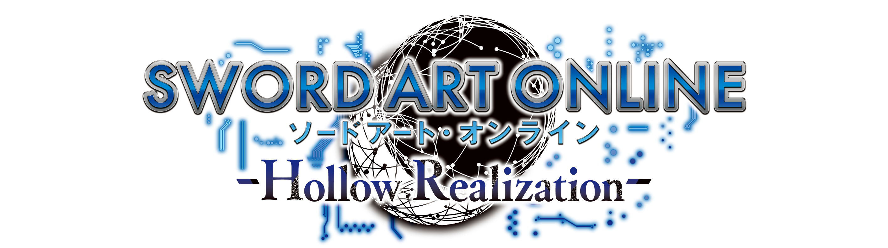 логотип игры Hollow Realization